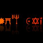 হিন্দু-মুসলিম বিবাহঃ নৈব নৈব চ